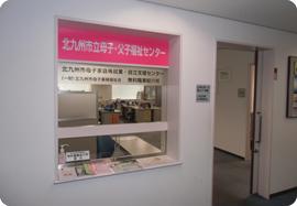 shisetsu_uketsuke